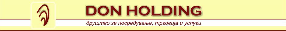 Дон Холдинг